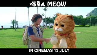 Nonton [Trailer] 喵星人 MEOW Film Subtitle Indonesia Streaming Movie Download