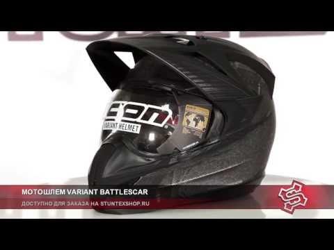 шлем icon variant: