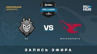 G2 vs mousesports - ESL Pro League S7 EU - de_inferno [yXo, CrystalMay]