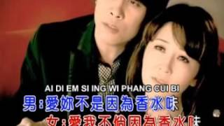 Video Phang Cui (Hokkian) MP3, 3GP, MP4, WEBM, AVI, FLV November 2018