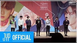 "GOT7 Mini Fanmeeting ""FROM NOW TO THE END"" BehindFind GOT7 ""FLIGHT LOG : ARRIVAL"" on iTunes & Apple Music: https://itunes.apple.com/album/flight-log-arrival/id1214758960GOT7 Official Facebook: http://www.facebook.com/GOT7OfficialGOT7 Official Twitter: http://www.twitter.com/GOT7OfficialGOT7 Official Fan's: http://fans.jype.com/GOT7GOT7 Official Homepage: http://got7.jype.comCopyrights 2017 ⓒ JYP Entertainment. All Rights Reserved."