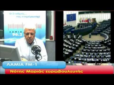 Ο Νότης Μαριάς στο ΛΑΜΙΑ FM-1 καλεί τον Α. Τσίπρα να έρθει την Τετάρτη στην Ευρωβουλή για να ενημερώσει τους ευρωβουλευτές για τους εκβιασμούς των τοκογλύφων δανειστών.