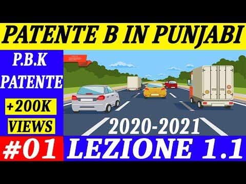 Patente B in Punjabi Free Episode 1 Lecture 1.1