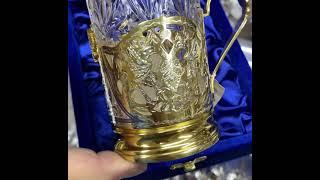 Серебряный подстаканник  с позолотой и гербом России