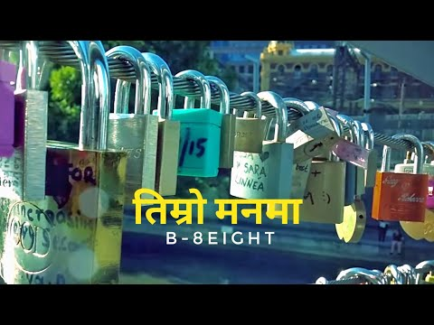Video B-8EIGHT - Timro Manma (Official Music Video HD) download in MP3, 3GP, MP4, WEBM, AVI, FLV January 2017