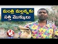 Bithiri Sathi Wants To Meet Malla reddy | Sathi Funny Conversation With Savitri | Teenmaar News
