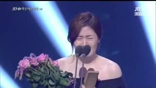 Nonton Shim Eun Kyung Wins Best Actress Award 50th Baeksang Arts Awards 2014 Film Subtitle Indonesia Streaming Movie Download