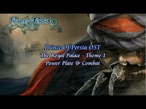 Prince Of Persia (2008) Soundtrack - The Royal Palace - Theme 1 - Power Plate/Combat