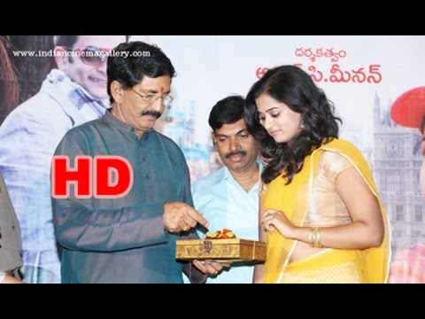Love In London Audio Launch