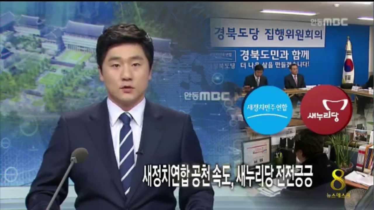 R]야권 선거업무 재개,여권은 아직(리포트)