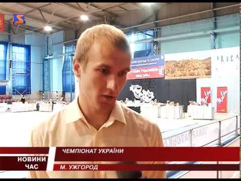 Чемпіонат України. В Ужгороді проходять змагання з художньої гімнастики