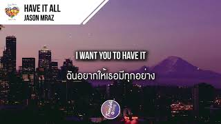 แปลเพลง Have It All - Jason Mraz