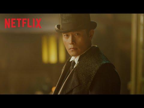 Mr. Sunshine | Official Trailer [HD] | Netflix