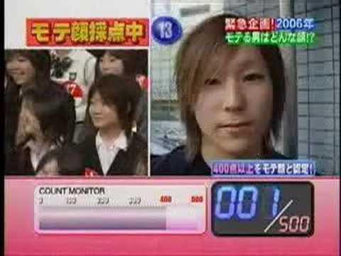 日本女生最喜歡的男生類型!(2:11開始)
