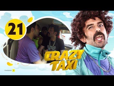 """الحلقة 21 من برنامج """"كريزي تاكسي"""": """"بتكلم أختي ليه؟"""""""