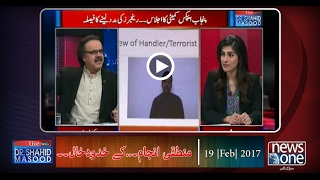 Live with Dr Shahid Masood | 19 Feb 2017