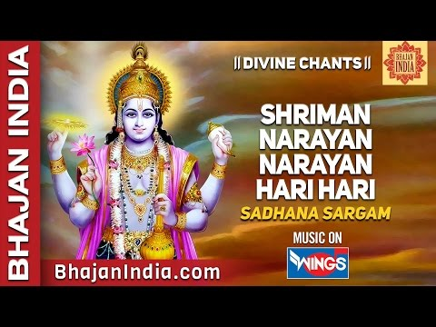 devotional - To watch more Indian Devotional Songs Chants Hindu Aartis Bhajans & Bhakti Songs click here http://www.youtube.com/saiaashirwad Subscribe to Get daily update...