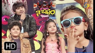 Video Naa Show Naa Ishtam | 27th January 2018| Full Episode 116 | ETV Plus MP3, 3GP, MP4, WEBM, AVI, FLV September 2018