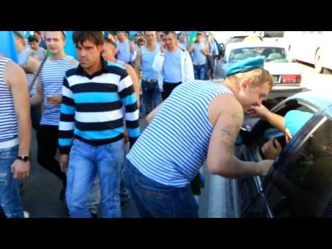 День ВДВ в Брянске 2 августа 2013 года