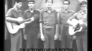 ברוך דיין האמת: המשורר חיים גורי הלך לעולמו