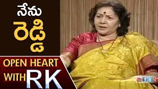Video Congress Leader Geetha Reddy Reveals About Her Love Marriage | Open Heart With RK | ABN MP3, 3GP, MP4, WEBM, AVI, FLV Oktober 2018