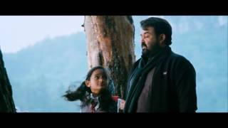 Oppam movie official song