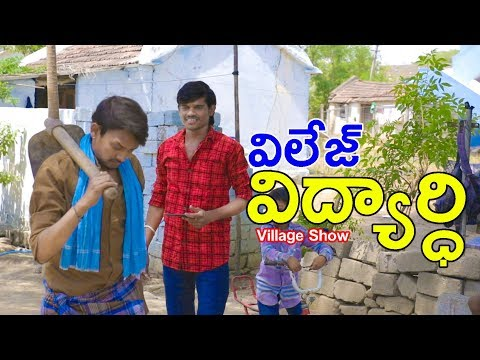 Village Student | Village Comedy | Creative Thinks