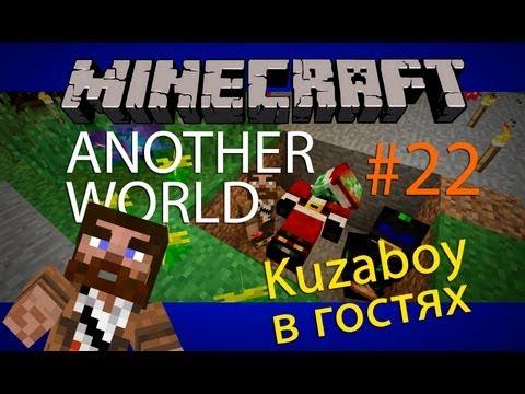 Minecraft Another World #22 Kuzaboy в гостях