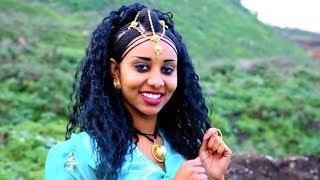 Tesfay Gidey - Biwenamey   ብወናመይ - New Ethiopian Music 2017 (Official Video)