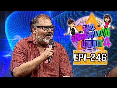 Odi-Vilayadu-Pappa-Season-4-Epi-246-Best-Performer-R-Kishore-27-07-2016