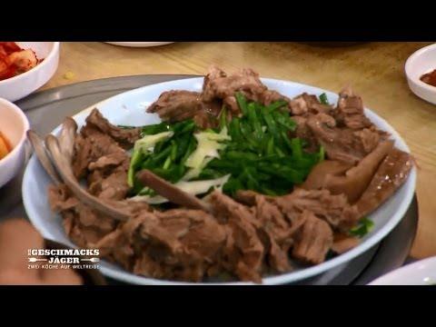 Kulinarische Entdeckungsreise: In Korea essen sie Hunde | Die Geschmacksjäger