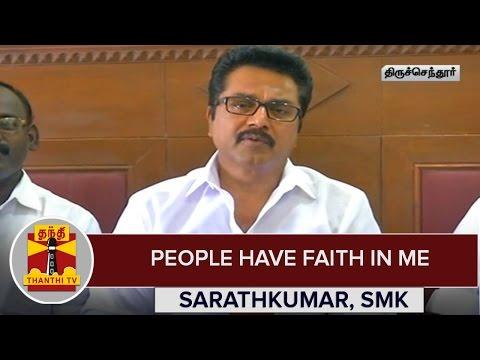TN-Elections-2016--People-Have-Faith-in-Me--Sarathkumar-Samathuva-Makkal-Katchi