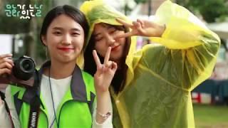 [문화가있는날] 17.05.31 담양 담빛장