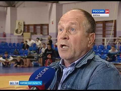 Вести. Спорт (15.09.2018)(ГТРК Вятка) - DomaVideo.Ru