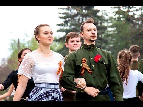 Вальс Победы в Челябинске. ГТРК Южный Урал (2017)