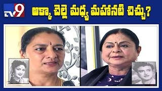 Mahanati Controversy Savitri daughter counter to Gemini Ganesan   s daughter