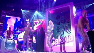 Galena - #TheBo$$ (Live)