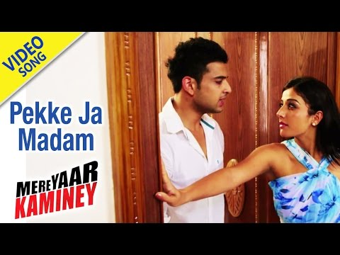 Video Pekke Ja Madam Full Song | Karan Kundra, Inderjeet Nikku | Mere Yaar Kaminey | Punjabi Movie Songs download in MP3, 3GP, MP4, WEBM, AVI, FLV January 2017