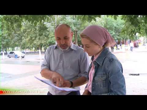В Грозном преображаются памятники архитектуры - DomaVideo.Ru
