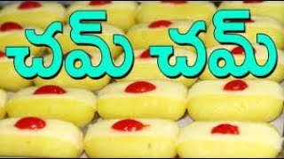 How to Make Bengali Sweets Cham Cham ,Sweets Recipes Indian Womens Special , Rasgulla Recipe,WOMEN'S SPECIALWelcome to Women's Special it is a very good channel for Specially Created for Women in this  we  are  explaining about Different Recipes ,Latest Mehandi Designs ,Different types of Jewelry and Art and Craft and  Beauty Tips,  this video is about How to Make ow to Make Bengali Sweets Cham Cham ,Sweets Recipes Indian Women's Special , Rasgulla Recipe.If anyone wants to participate in our channel and show your creativity  please contact ph no - 9247135666LIKE SHARE SUPPORT AND SUBSCRIBE #WOMEN'SSPECIALGET URL :https://www.youtube.com/channel/UCxxKp4qOuZlL3mWhjZJ6kNQ►Subscribe To Women's Special : - https://goo.gl/Fc50KH►Please Like Facebook PAGE:https://goo.gl/JQjT2I►Google+Catch me ? https://goo.gl/JemgkV►Website : https://www.vanitatv.com