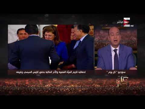 عمرو أديب: تعلمت القراءة بسبب أمي