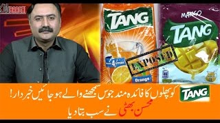 TANG (Juice) EXPOSED by MOHSIN BHATTI | Baaghi TV