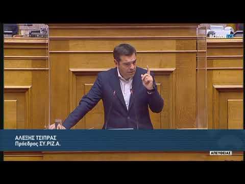 Α.Τσίπρας (Πρόεδρος ΣΥ.ΡΙΖ.Α) (Εκσυγχρονισμός της Χωροταξ. και Πολεοδ. Νομοθεσίας) (03/12/2020)