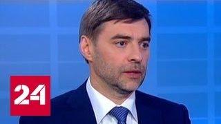 """Сергей Железняк сравнил Обаму с """"плохим Сантой"""""""