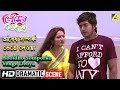 Aboidho Somporko Venge Deoya | Dramatic Scene | Dolon Roy | Drone Mukherjee