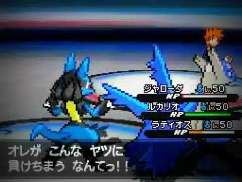 How to get Heatran in Black 2 & White 2