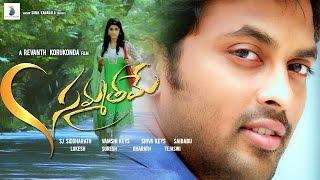 Video Suma Kanakala Presents SAMMATHAME Short Film | By Revanth Korukonda | Latest Telugu Short Films MP3, 3GP, MP4, WEBM, AVI, FLV April 2018