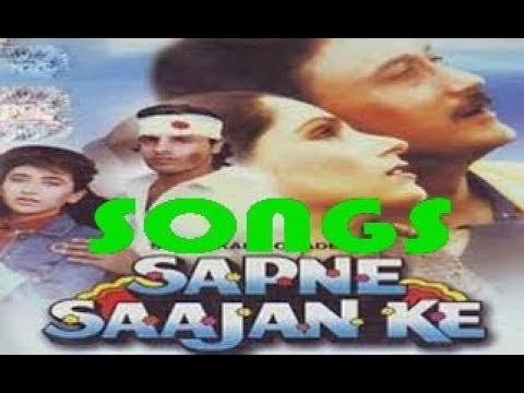 Video Sapne Sajan ke All Songs SONIC Jhankar download in MP3, 3GP, MP4, WEBM, AVI, FLV January 2017