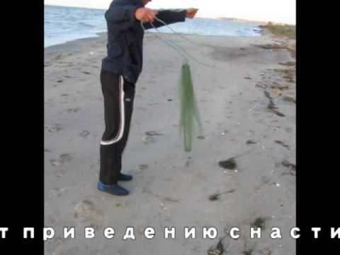 рыболовная снасть хапуга купить в спб