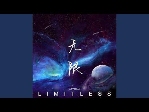 Limitless (Despair)